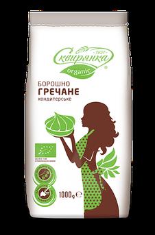 Борошно гречана кондитерська органік Сквірянка 1000 г