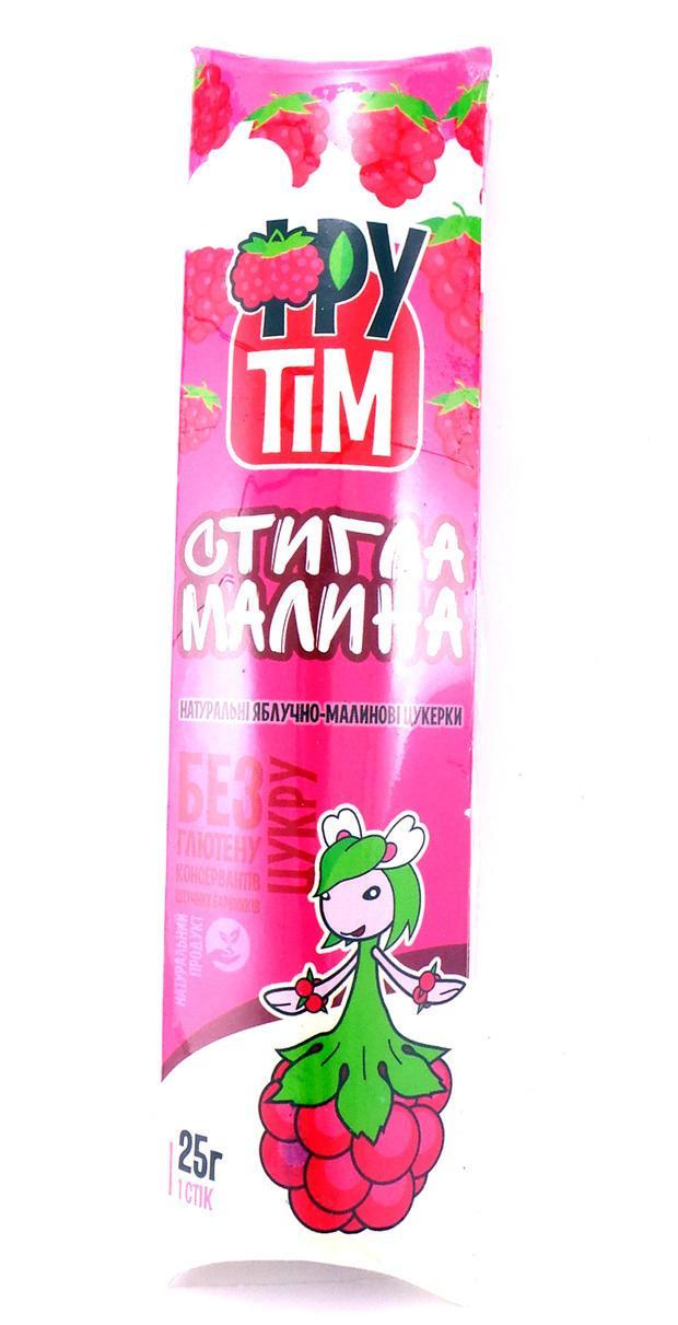 Яблочно-малиновая конфета пастила, ФруТим