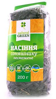 Насіння соняшнику несмажена NATURAL GREEN 200 г