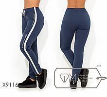 Спортивні штани жіночі з лампасами ТЖ/-035 - Синій