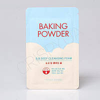 Пробник пенки Etude House Baking Powder Pore & BB Deep Cleansing Foam - 4 мл
