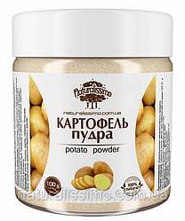 Пудра картофеля