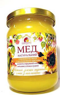Мед соняшниковий Правильний мед 500 мл