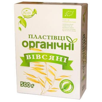 Хлопья овсяные органические резаные Козуб 500 г