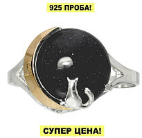 """Женское серебряное женское кольцо с золотыми пластинами """"Лунный свет"""" и камнем авантюрин Ночь Каира!"""