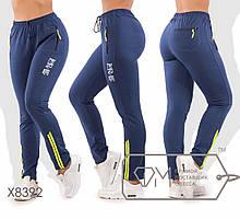 Спортивні штани жіночі великих розмірів ТЖ/-037 - Синій