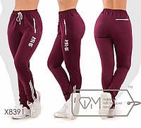Спортивные штаны женские больших размеров ТЖ/-037 - Бордовый