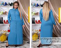 Платье повседневное макси длинный рукав джинс 48,50,52,54, фото 1
