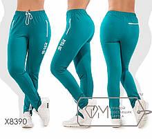 Спортивні штани жіночі великих розмірів ТЖ/-037 - Бірюзовий