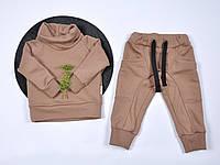 """Детский спортивный костюм MagBaby """"Street"""", пісок / 98 (3роки)"""