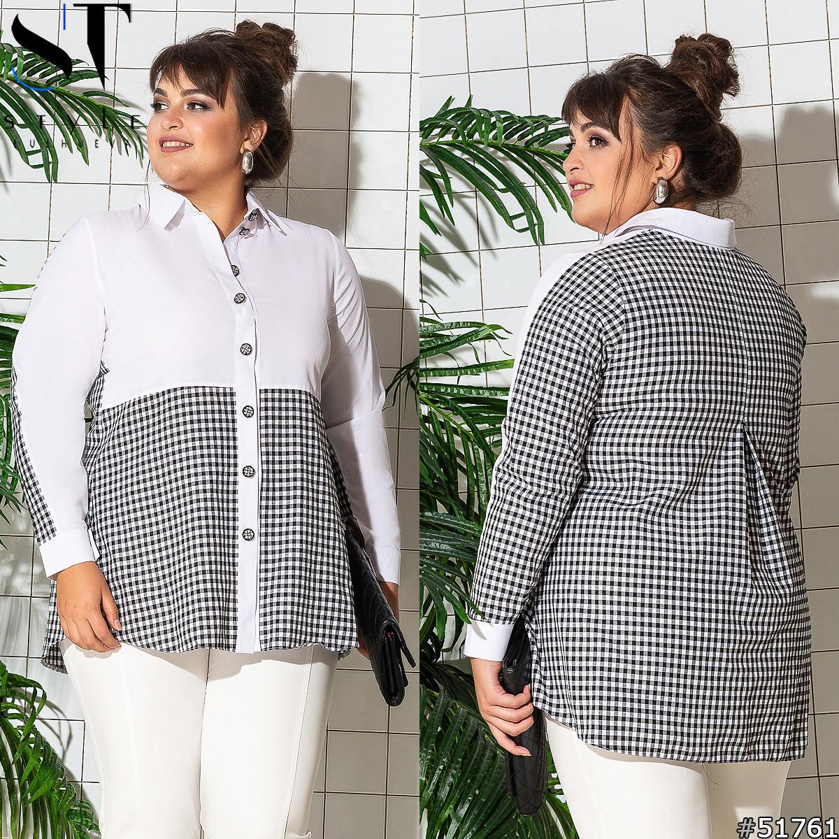 Женская блуза больших размеров 51761