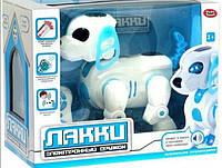 Игрушка друг - щенок Лакки. Собачка сенсорная интерактивная с пультом, пес Лакки