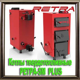 Котлы твердотопливные РЕТРА-5М PLUS