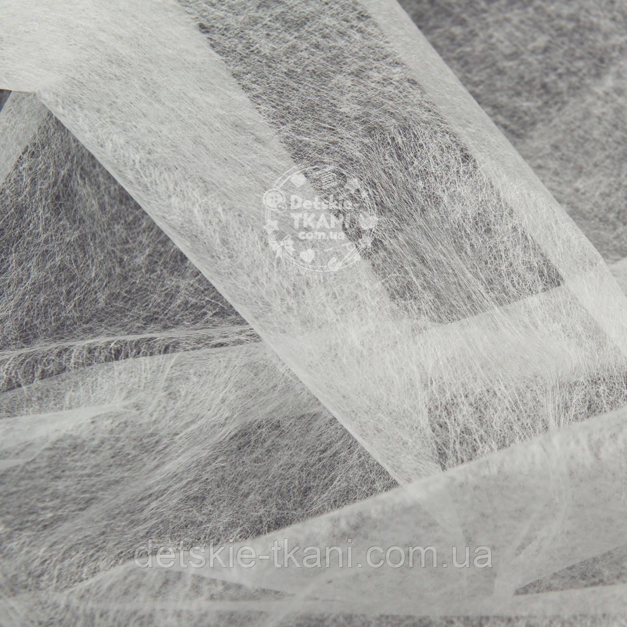 Клеевой двусторонний флизелин для аппликации (паутинка), цвет белый