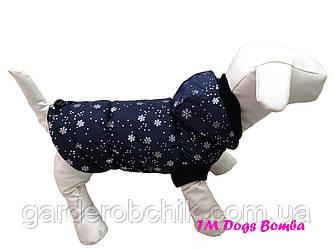 Жилет, куртка для собаки G-23 Одежда для собак