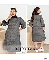 Теплое осеннее платье офисный стиль большие размеры 48 50 52 54 56