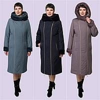 Женское зимние пальто- пуховик. Модель 187. Размеры 48-60