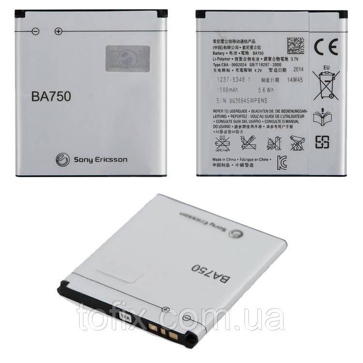 Батарея (акб, аккумулятор) BA750 для Sony Ericsson LT18i, 1500 mAh, оригинал