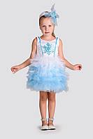 Карнавальный костюм Снежинка голубая, рост 98-128 см