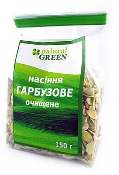 Семечка тыквы очищенная NATURAL GREEN 150 г