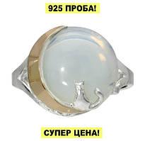 """Серебряное женское кольцо """"Лунный свет"""" с золотыми накладками и лунным камнем"""