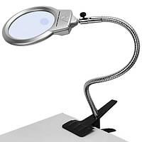 Лупа настольная Magnifier MG15122-1C 130мм, с подсветкой, гибкий держатель, огромная лупа