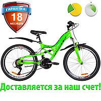 """Горный двухподвесный велосипед 24"""" Formula ATLAS 2019 (салатный)"""