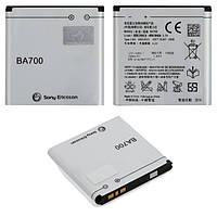 Батарея (акб, аккумулятор) BA700 для Sony Xperia E C1503, C1504, C1505, 1500 mAh, оригинал