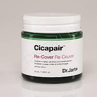 Дневной крем для восстановления и выравнивания тона CC Cream Dr. Jart+ Cicapair Re-Cover SPF30 PA++ - 55 мл