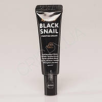 Мини-версия крема со слизью черной улитки AYOUME BLACK SNAIL PRESTIGE CREAM - 8 мл