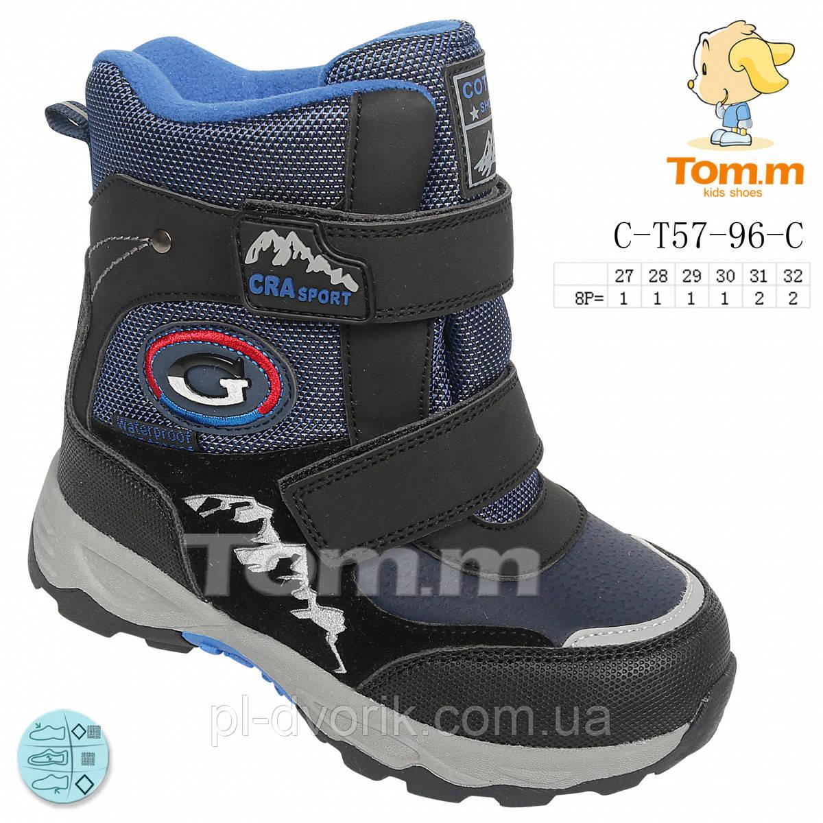 Термо  5796 Tom.M /  Размер 27. 28.29Цвет синий   Бренд Tom.M  Производитель Китай  Материал верха Искусс