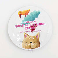 Пробник крема для лица с эффектом осветления Art Quick Brightening Cream SeaNtree