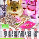 """Календар-плакат настінний А2ф. """"Символ року"""" на 2020 рік"""