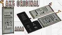 Аккумулятор (AAAA) Huawei HB3748B8EBC/G7 (тех. упаковка)