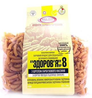 Макароны Здоровье №8 с семенами тыквы Мак-Вар 400 г
