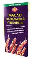 Масло зародышей пшеницы Агросельпром