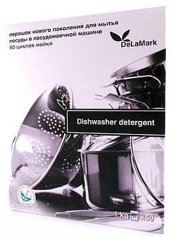 Порошок для посудомоечной машины De La Mark 1 кг