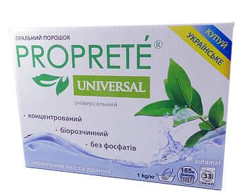 Бесфосфатный стиральный порошок универсальный Proprete 1 кг