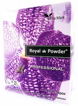 Бесфосфатный стиральный порошок Professional Royal Powder De La Mark