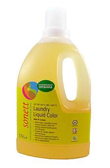 Жидкое стиральное средство для цветного Sonett 1.5 л
