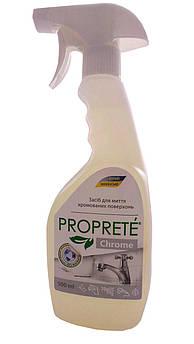 Средство для мытья хромированных поверхностей Chrome Proprete 500 мл