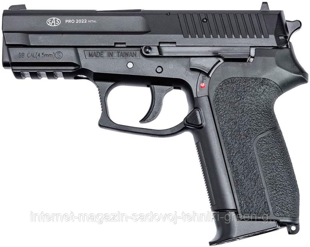 Пистолет пневматический Sas Pro 2022 Metal