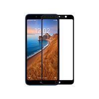 Nillkin Xiaomi Redmi 7A CP+PRO tempered glass Black Защитное Стекло, фото 1