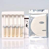 Набор для карбокситерапии лица (гель-активатор+маска) ESTHETIC HOUSE CO2 Esthetic Formula Carbonic Mask - 5 * 25 мл