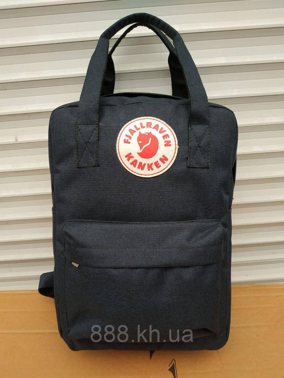 Стильный рюкзак, сумка Fjallraven Kanken, для прогулок и спорта (темно-серый)
