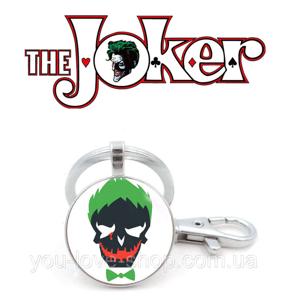 Брелок suicide squad Джокер / Joker