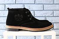 Ботинки мужские замшевые, зимние, на шнурках, черные
