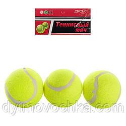 Набор теннисныхмячейMS 0234 Profi, 6 см, 3 штуки