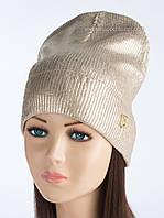 Удлиненная вязаная шапочка с логотипом Burberry светло-бежевая с золотым напылением