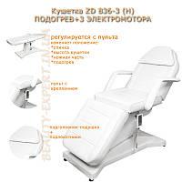 Кушетка косметологическая с подогревом ZD-836-3Н
